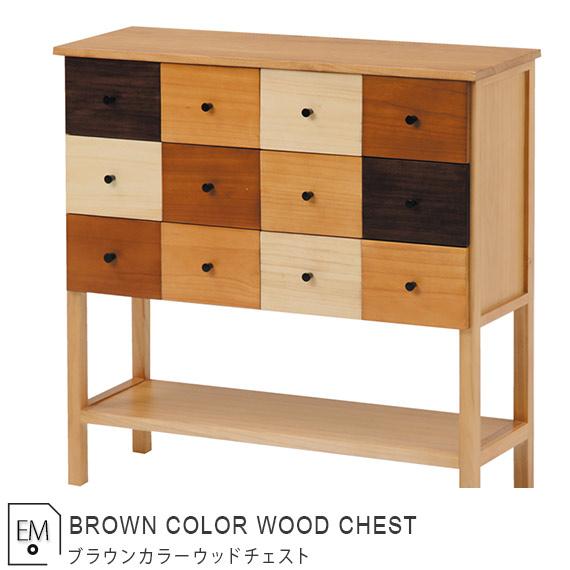 チェスト 引き出し 木製 アンティーク ビンテージ ヴィンテージ 家具 おしゃれ リビング ブラウン auktn 10P28Sep16