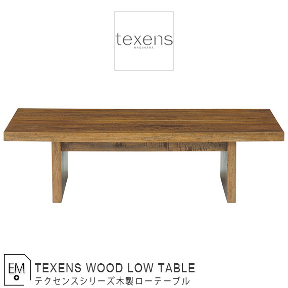 Table Desk W Antique Stylish Asian Wooden Interior Timber Asian Grocery  Asian Hawaiian Furniture Texens Auktn 10P28Sep16