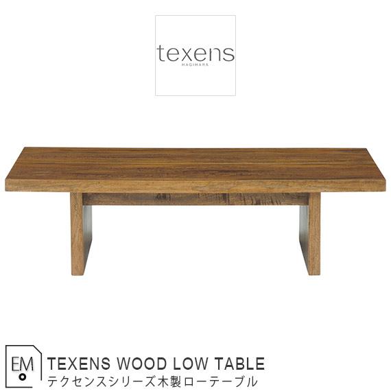 テーブル デスク ローテーブル アンティーク お洒落 アジアン 木製 インテリア 古材 アジアン雑貨 アジアンテイスト ハワイ 家具 texens auktn 10P28Sep16