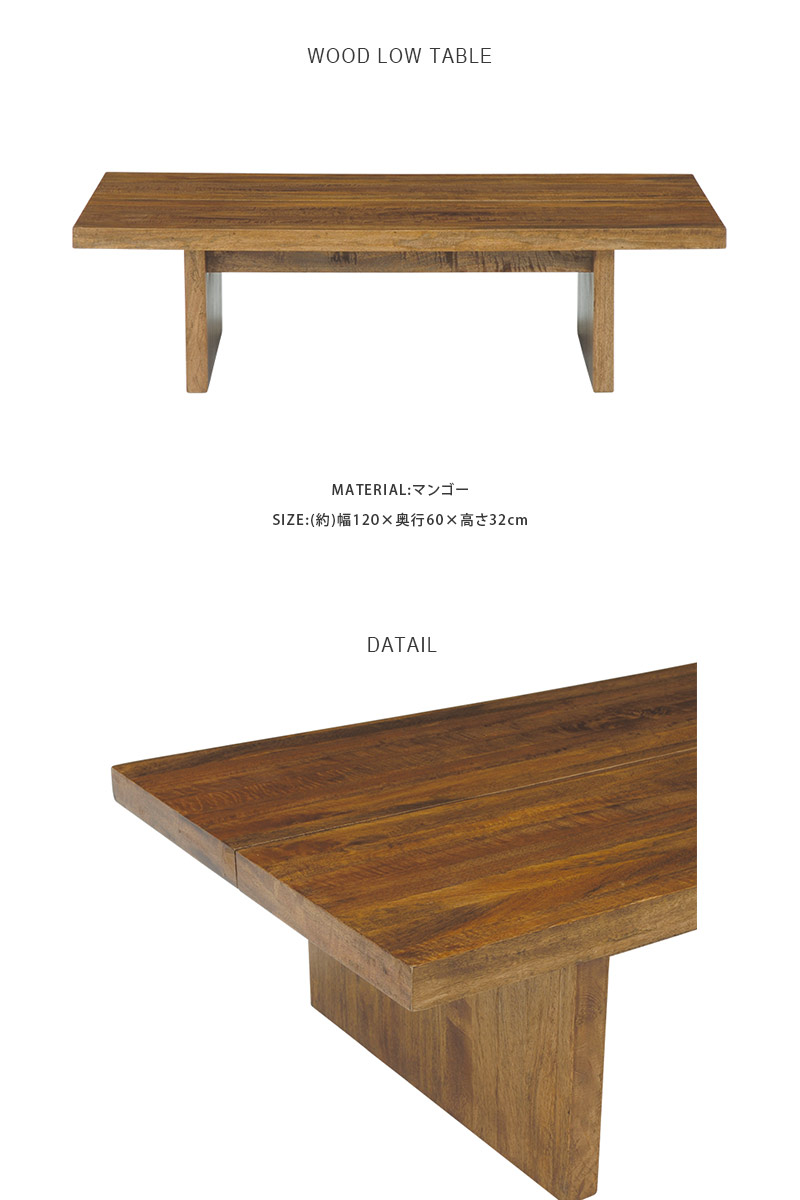 [TEXENS WOOD LOW TABLE] The Uniqueness Of The Wood Grain Is Mango Wood  Tables Attractive. Shades Of Reddish Brown That Adds To The Taste Every  Year After ...