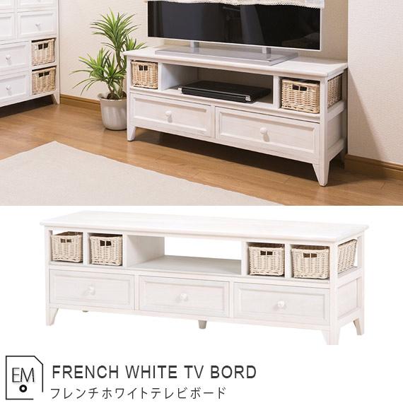 テレビボード 120cm テレビ台 AVボード アンティーク 木製 ホワイト かわいい 北欧 シャビー ヨーロッパ 家具 おしゃれ リビング auktn 10P28Sep16
