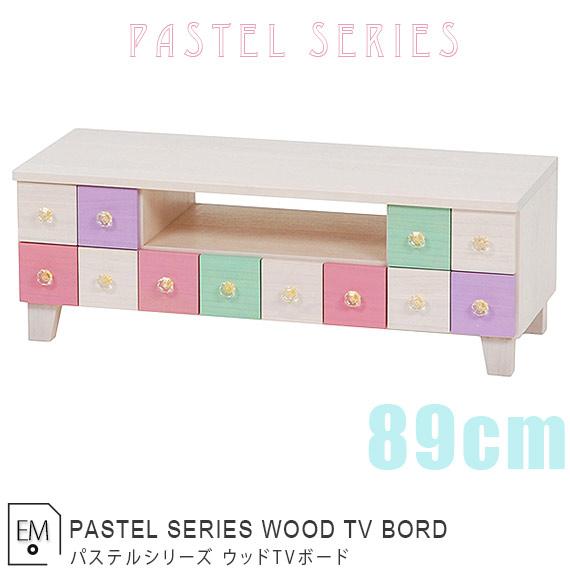 テレビボード 89cm テレビ台 AVボード アンティーク 木製 ホワイト かわいい 北欧 シャビー ヨーロッパ 家具 おしゃれ リビング auktn 10P28Sep16