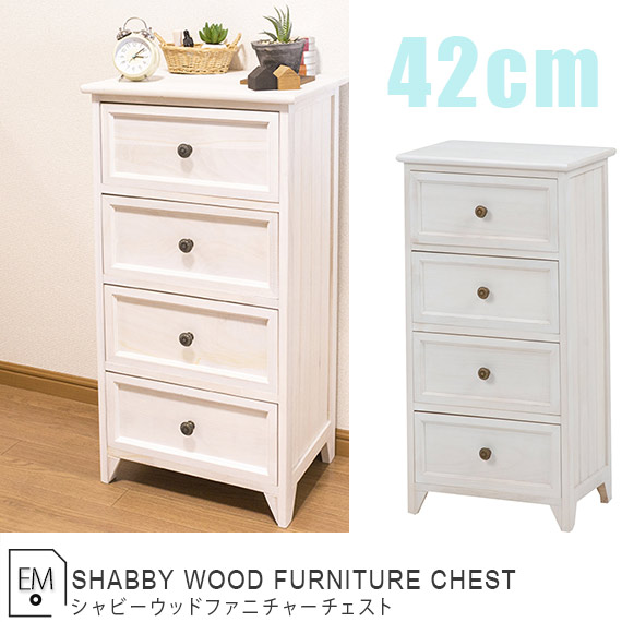 storage chest with drawers. Slim Chest Drawers Storage Fashionable White Of Wood Antique French Furniture Xavier Cute Living Room Auktn 10P03Sep16 With W