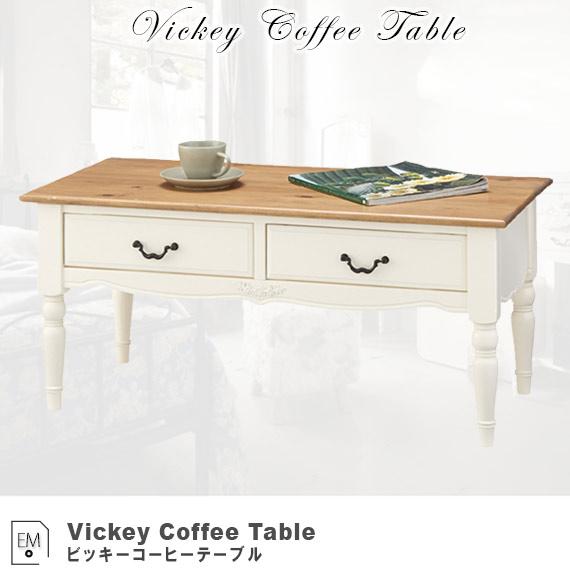 テーブル ローテーブル おしゃれ かわいい ガーリー アンティーク ビンテージ コーヒーテーブル 北欧 お洒落 オシャレ ホワイト 白 白い 家具 欧米 新生活 auktn 10P28Sep16