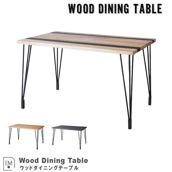 テーブル ダイニングテーブル アイアン ビンテージ 木 木製 ヴィンテージ おしゃれ 北欧 シャビー お洒落 インテリア オシャレ 男前インテリア ブルックリン 新生活 auktn 10P28Sep16