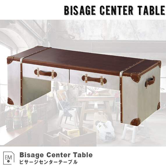 ローテーブル おしゃれ テーブル トランク ビンテージ センターテーブル インダストリアル 収納 北欧 お洒落 インテリア オシャレ 男前インテリア ブルックリン 欧米 新生活 auktn 10P28Sep16