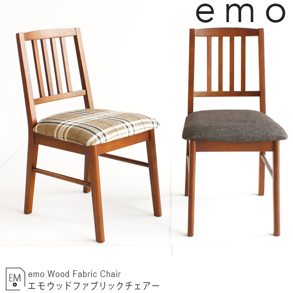 Beau Chairs Dining Chair Dining Chairs Chair Desk Chair Wood Natural Wood  Interiors Stylish Wooden Coffee Antique Furniture Fashion Fashionable  Living Auktn ...