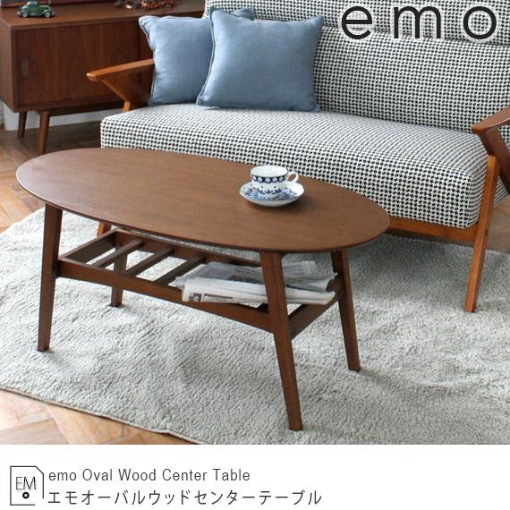 ローテーブル テーブル ウォールナット ウォルナット ウッド 天然木 インテリア お洒落 木製 コーヒー アンティーク 家具 おしゃれ お洒落 シャビー リビング auktn 10P28Sep16