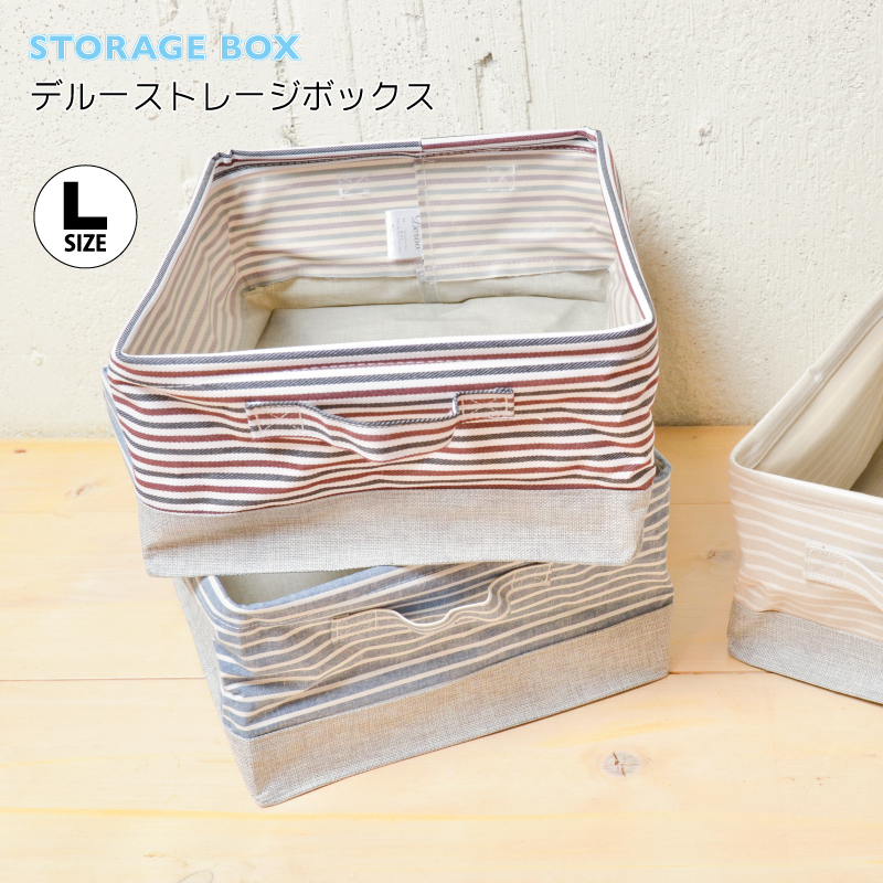 Delhi Storage Box L Laundry Box Fashionable Deroo Storage Box Interior  Cement Fashionable Scandinavian Designer Lifestyle Europe Auktn 10P28Sep16