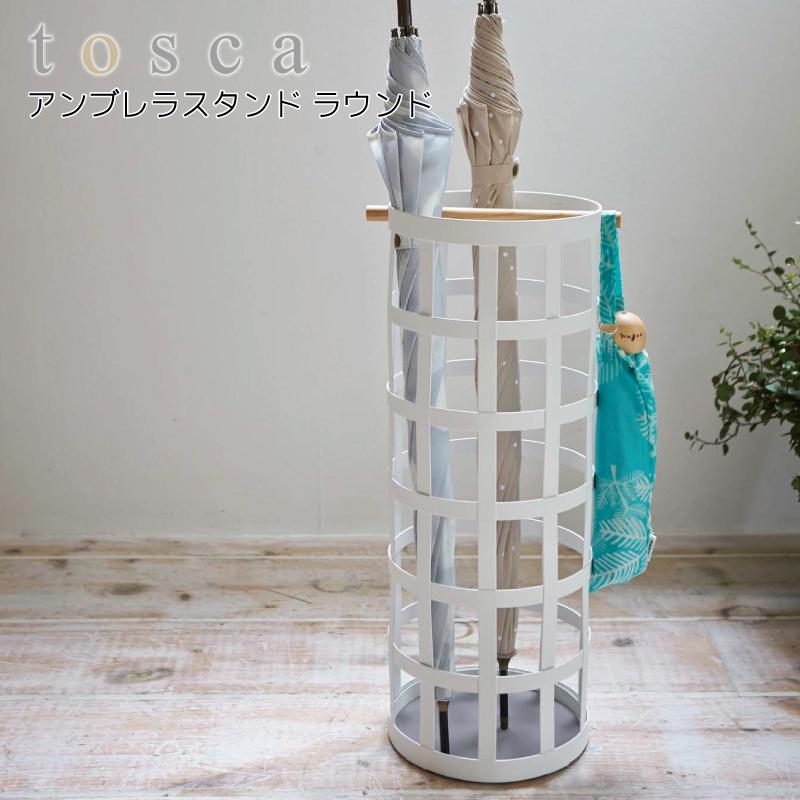 傘立て おしゃれ スリム 北欧 タワー 白 ホワイト tower お洒落 インテリア セメント オシャレ 欧米 auktn 10P28Sep16