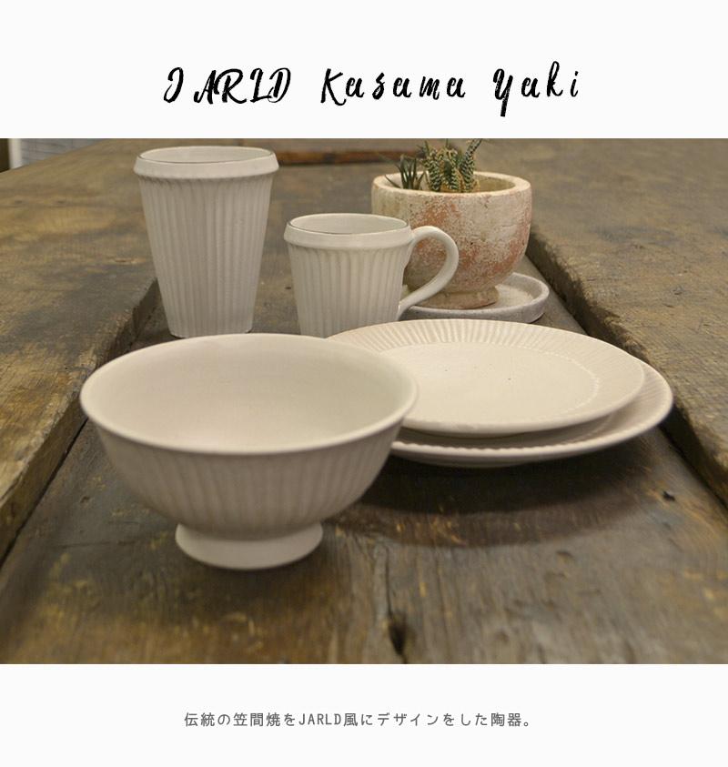 お茶碗 茶碗 JARLD ジャールド 笠間焼 しのぎ茶碗 日本産 伝統工芸 国産 キッチン インテリア キッチン雑貨 ライフスタイル ギフト プレゼント デザイン おしゃれ auktn 10P28Sep16