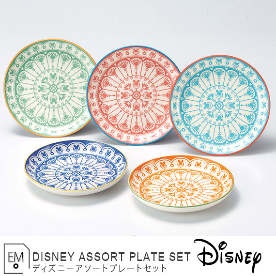 Cute plate plate Mickey Disney set character Interior kitchen gadgets gift design cool auktn 10P24Oct15  sc 1 st  Rakuten & E-MONDO E-SHOP | Rakuten Global Market: Cute plate plate Mickey ...