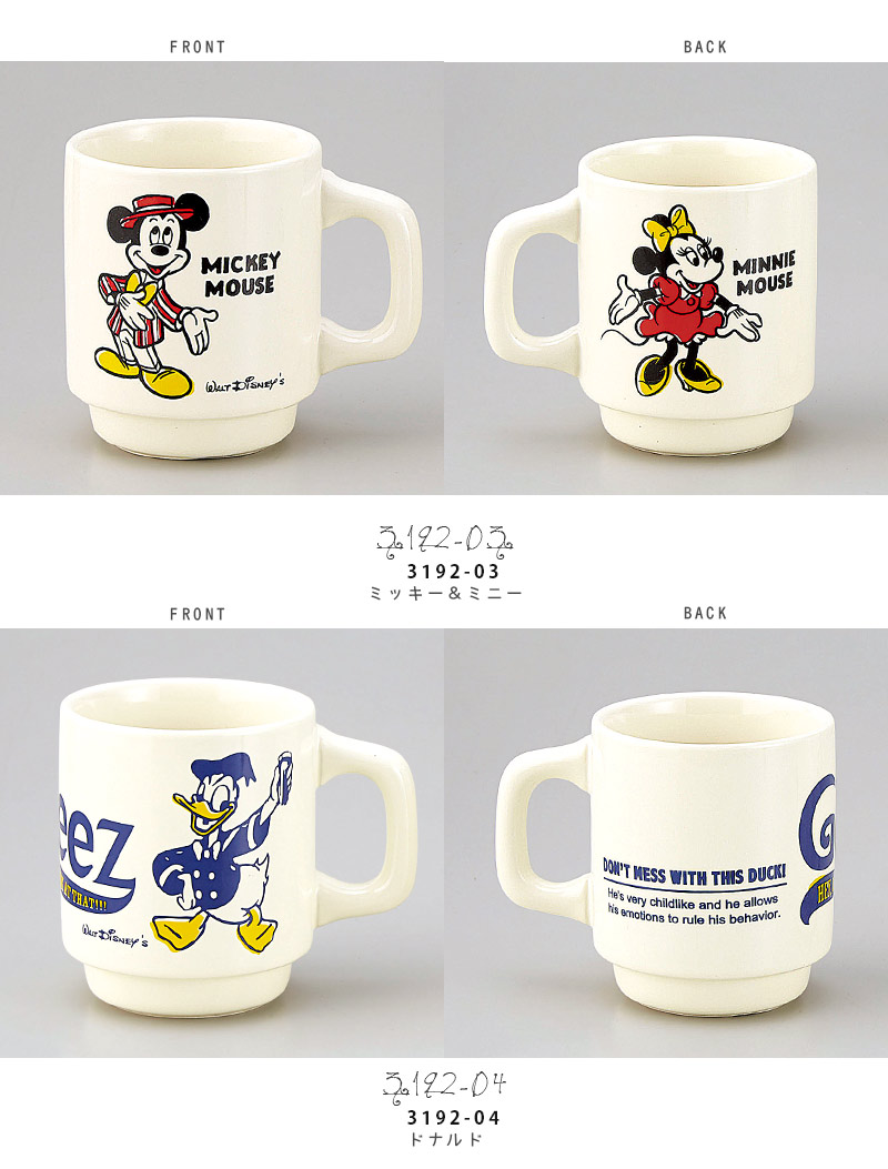 A Kitchen With Vintage Character: E-MONDO E-SHOP: Cute Mug Mickey Vintage Disney Cup