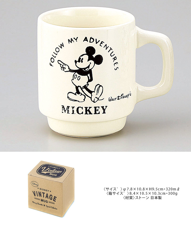 Cute mug Mickey vintage Disney Cup character Interior kitchen gadgets gift  gifts design fashion auktn 10P03Sep16