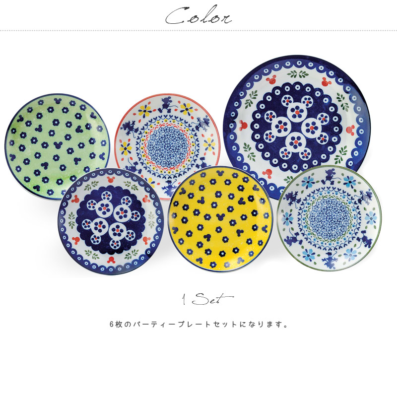 E-MONDO E-SHOP: Cute Big Dish Pasta Plate Plate Plate Cake