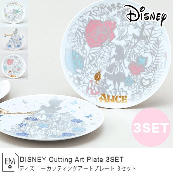 Cute plate Alice Cinderella and Tinkerbell cake plate plate Disney set character Interior kitchen gadgets gift gifts design fashion auktn 10P03Sep16  sc 1 st  Rakuten & E-MONDO E-SHOP   Rakuten Global Market: Cute plate Alice Cinderella ...