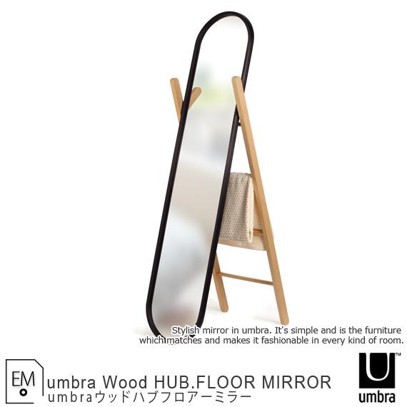 E Mondo E Shop Rakuten Global Market Umbra Floor Mirror Furniture