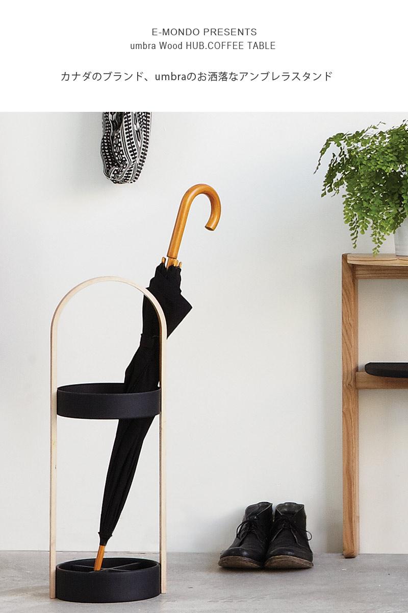 Umbrella Stand Designs : E mondo e shop umbra umbrella stand furniture fashionable decor