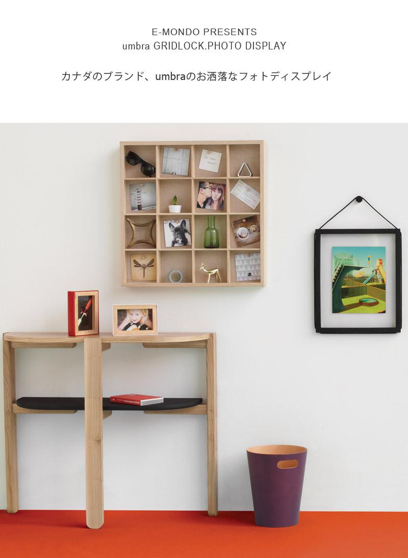 E-MONDO E-SHOP | Rakuten Global Market: Umbra photo frames fashion ...