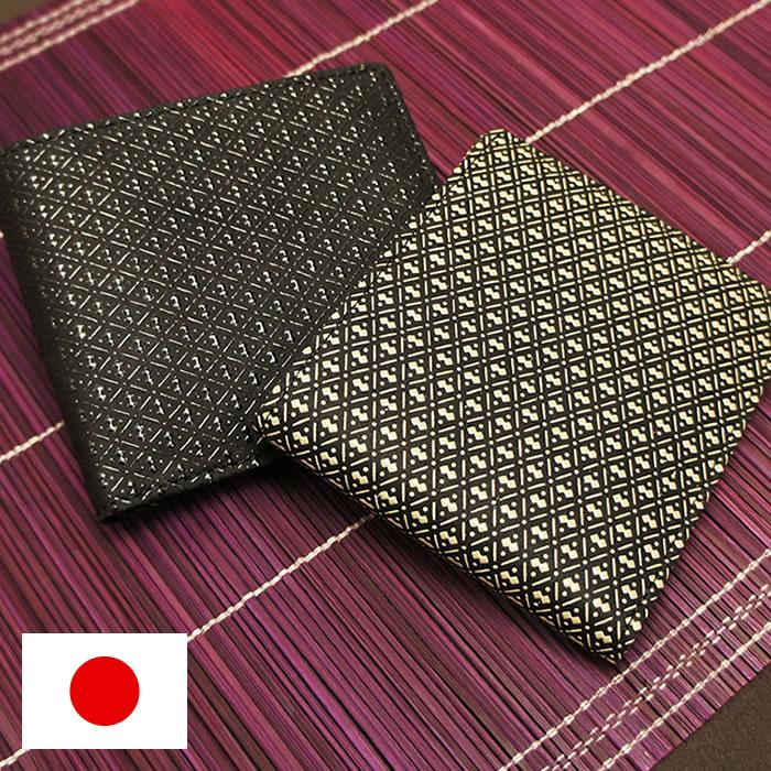 財布 メンズ 二つ折り 本革 日本製 ひょうたん柄 二つ折り財布 折りたたみ財布 小銭入れ無し 印伝 和風 和柄 古都印伝 サイフ【コンビニ受取対応商品】