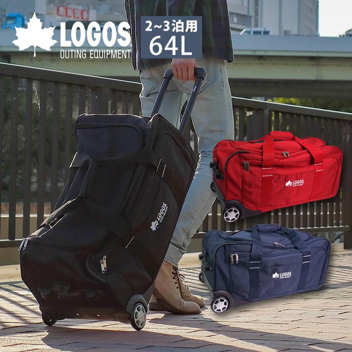オンラインショップ アウトドアブランド LOGOS のボストンバッグにもなって使える大型キャリーケース ボストンバッグ キャリーケース 大型 3泊 ショルダー スーツケース トランク 大容量 静音 3WAY 2泊 クリスマス 国内送料無料 64L 出張 鍵付き コンビニ受取対応商品 旅行