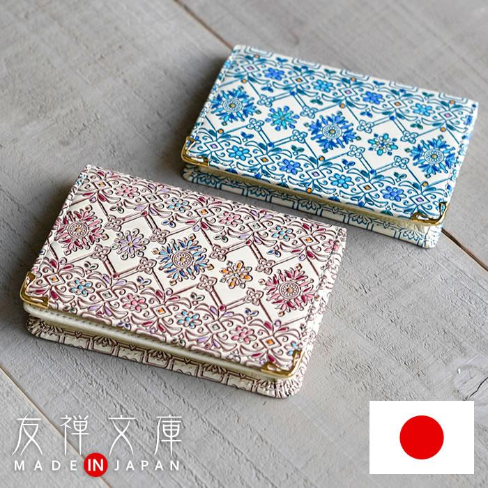 e-mono-online-shop | Rakuten Global Market: Business cards put Yuzen ...