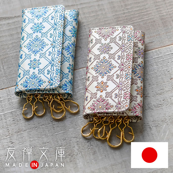 Key holder 5-3 women s cute Japan-made leather floral design hand-painted  ... f9f3da4896