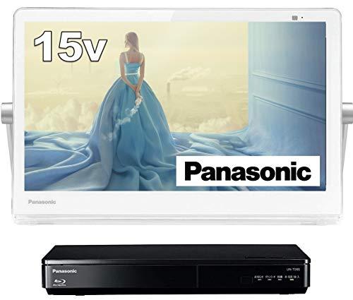 パナソニック 15V型 ポータブル 液晶テレビ インターネット動画対応 プライベート ビエラ HDD録画 ブルーレイ再生 500GB 防水タイプ 訳あり 公式