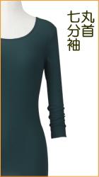 カットソー レディース 天使の綿シフォン2019年春夏新カラー 丸首7分袖 【300円OFFクーポン】 ファッション