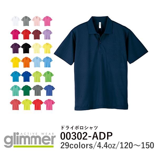 815a30b4069 e-monoutteru  Glimmer (glimmer)