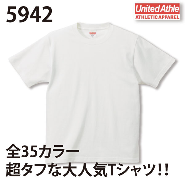 United Athle (athle) │ premium t-shirt-short sleeve solid 6.2 oz │ XS S M L XL │ 5942 (plain tee shirts short sleeve T shirt T shirt mens white white athletic sports festival gymnastics clothing culture Festival school Festival, Festival uniforms dance c