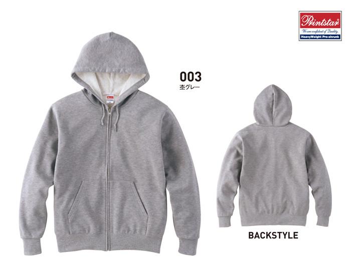 Printstar (星打印) | 标准的拉链帽衫 9.7 oz | 140 厘米 150 XS S M L XL XXL | 男人女人 | 185 nsz 00185 | 黑色和白色白色黑色粉红色红色灰色