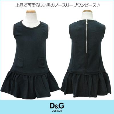 D&G ジュニア ノースリーブワンピース DGL54392BK 【ブランド子供服】