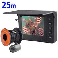 3.5インチモニター搭載 フィッシングカメラ!魚を見ながら釣れる【フィッシングカメラ/25M】