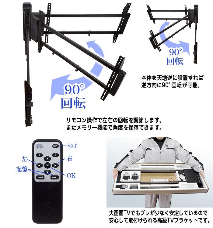 液晶 / 等离子电视支持! 电视电墙支架 (安装支架) 重量对应于 40 公斤