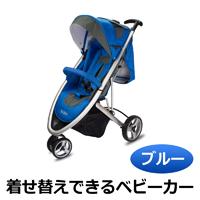 【ibabe/ブルー】ベビーカー A型 折り畳み 軽量 コンパクト 三輪 収納 新生児 バギー おしゃれ 3輪 着せ替え 1年保証付 赤ちゃん プレゼント