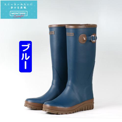 """女士雨靴""""MONTRRE""""蒙特利 LB106 靴子鞋和雨/雨靴为妇女"""