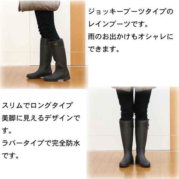 2018-2019モデル 防寒レインブーツ レディース《REPI》レピFB135 軽い長靴