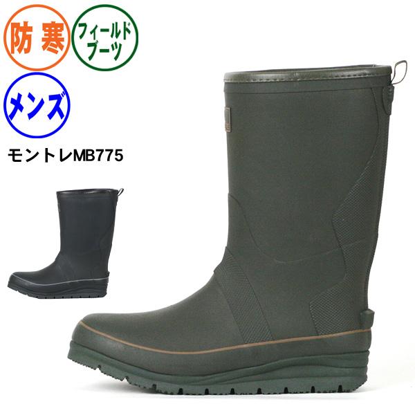 《モントレ》MB775 長靴 メンズ 防寒 レインブー 冬 ミドル丈