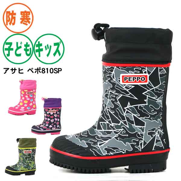 607fe5fa8f2aa Boots Shop Sasaki  Warm! Kids long winter shoes spike with  quot ...