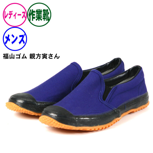 34a42c7e01af In farm work and light work! Standard work shoes