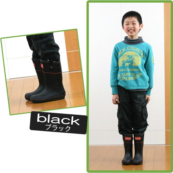 Maji! Cool nice! Junior boots-rubber boots Hummer HUMMER H3-21 (rain boots, rain boots)