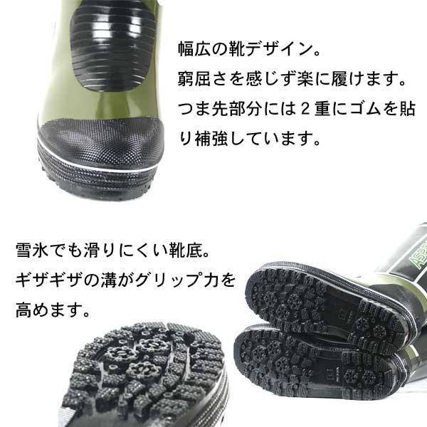 長靴 防寒 メンズ ゆったり太型《弘進》アスパーVF5307MW  発砲ゴム使用で暖かラバーブーツ 冬用