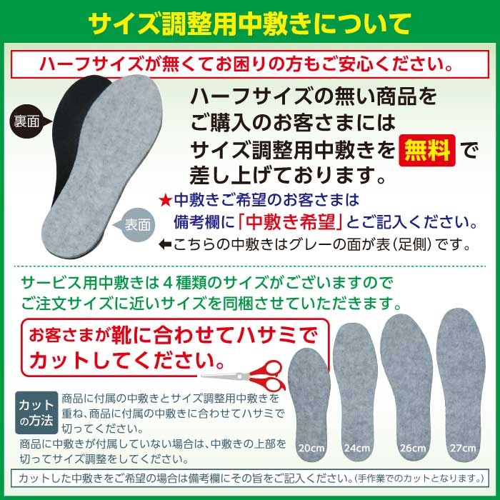 長靴 農作業《ミツウマ》ベールノース7 レディース メンズ