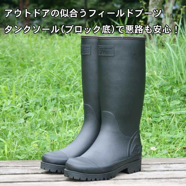 【お買い物マラソン価格】長靴 レディース メンズ《ミツウマ》Gフィールド3000