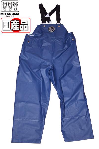 【合羽 水産】日本製の合羽胸付ズボン(パンツ)《ミツウマ》シーエース2型ワンタッチ胸付ズボン 4Lサイズ