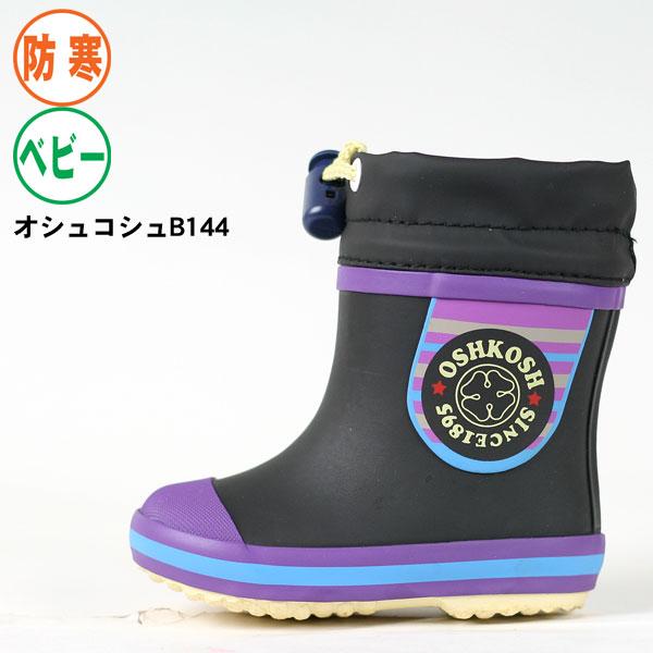 e3ce280947d4 Baby winter long Chief Oshkosh WB144R shoes (boys) kids shoes kids winter  boots