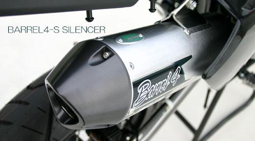 DELTA(デルタ) バレル4Sサイレンサー (JMCA適合モデル) DL30-7405
