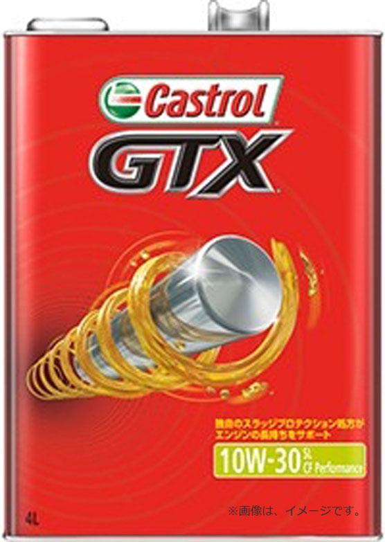 カストロール 4ストロークエンジンオイル GTX10w-30SL XLX 20L