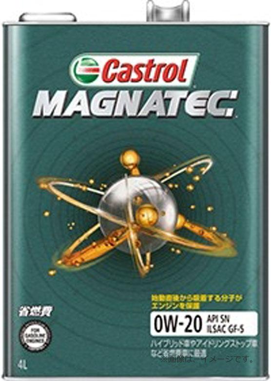 カストロール 4ストロークエンジンオイル Magnatec(マグナテック) SN 0W-20 20L